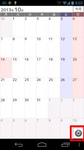 Screenshot_2013-05-26-06-03-02