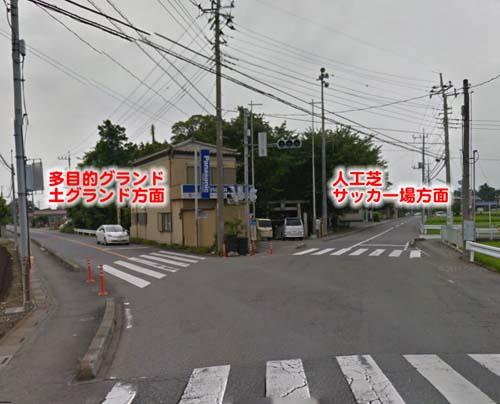 上谷総合公園分岐