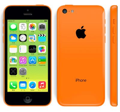 orage-iphone5c