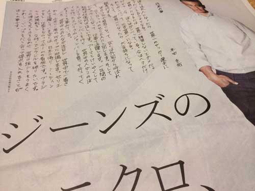 本田圭佑卒業文集