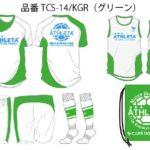ATHLETA品番TCS-14/KGR(グリーン)