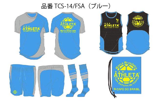 品番TCS-14/FSA(ブルー)