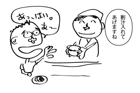 2014-06-09 19.47.58
