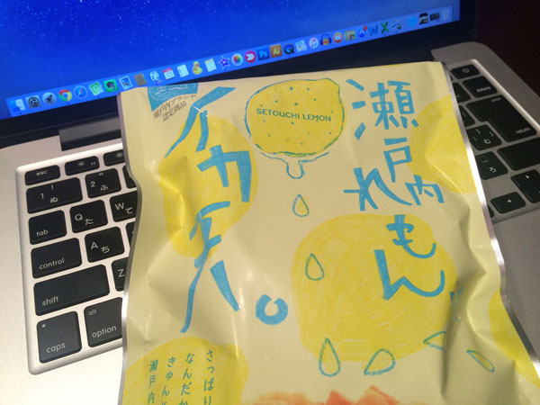 01-setouchi-lemon