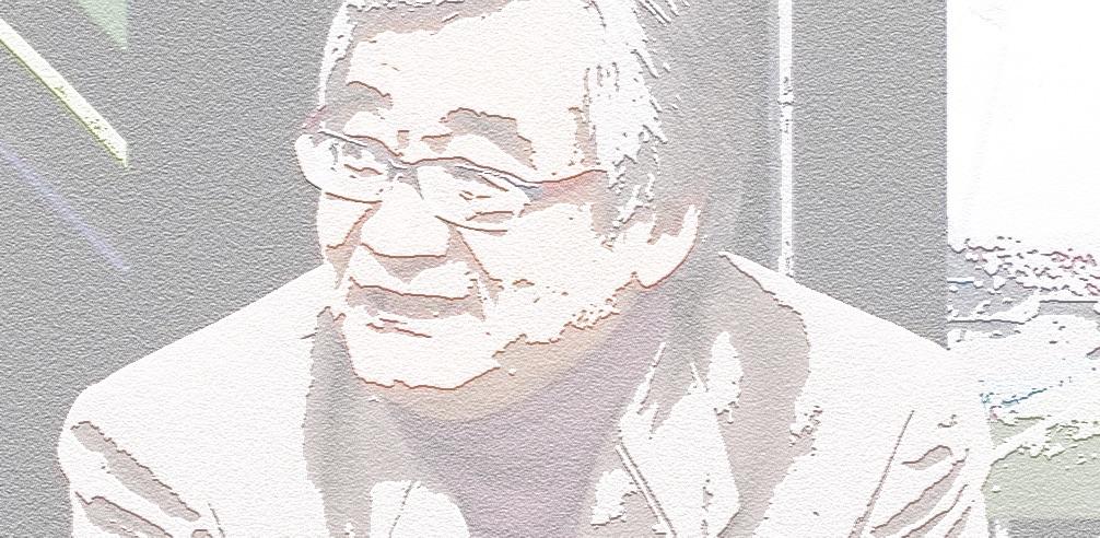 後藤健生氏