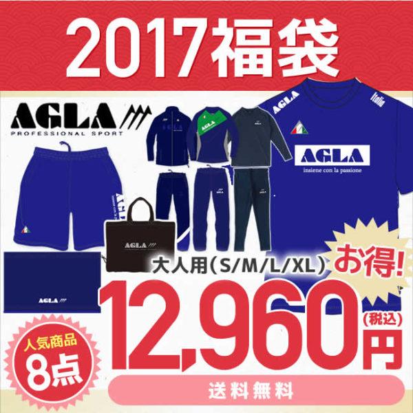 agra125