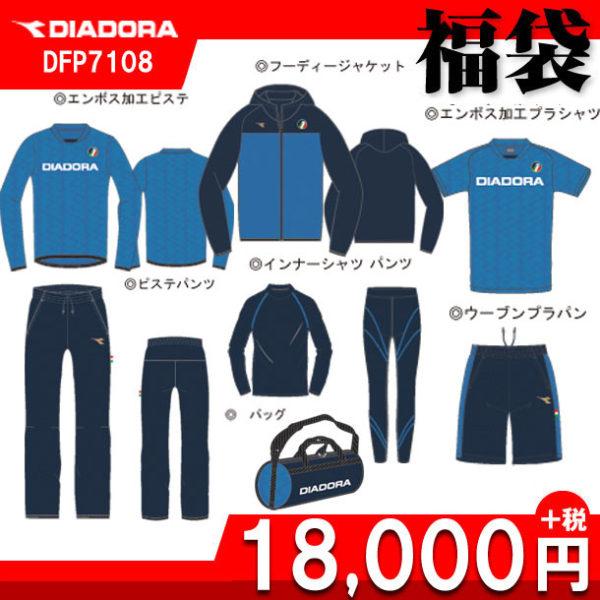 diadora1