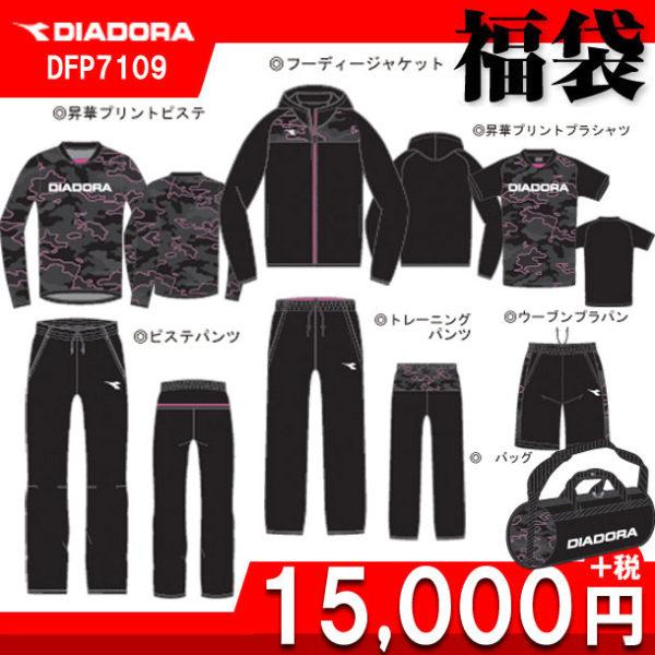diadora2