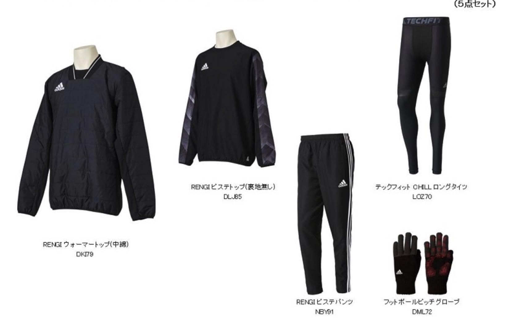 adidas-mens-soccer