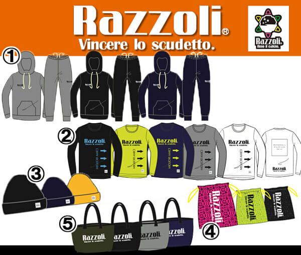 Razzoli(ラッツォーリ)福袋2018年